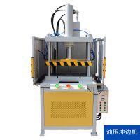 非标定制油压机 高压成型机 拉伸液压机