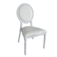 北欧实木餐椅餐厅椅子 现代简约家用成人扶手靠背新中式椅