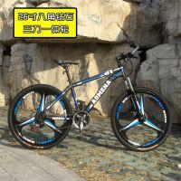 山地车厂家直销新款26寸高碳钢21速学生山地自行车骑行单车公路车
