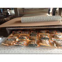 浩铭HYWB-9X微波蒸煮袋装食品低温杀菌设备 真空袋食品灭菌箱