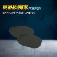 厂家供应进口磁粉器 磁粉制动器磁粉  离合器专用磁粉