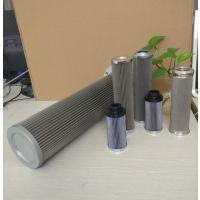供应润滑油站过滤器滤芯 LXY160*250/180 (0235)