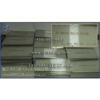 重庆标牌激光刻字加工 金属木材水晶激光镭雕刻字刻LOGO