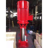 XBD15/50-SLH消防泵哪里有卖 XBD6/40-SLH 喷淋泵 90KW上海消火栓泵价格