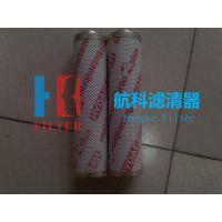 贺德克液压滤芯0160D020BN4HC