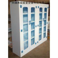 实验室PP器皿柜价格 广州禄米实验室设备