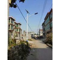 重庆12V太阳能路灯价格/热镀锌钢管厂正品直销