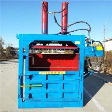 卢龙县立式铝刨花压块机 启航牌半自动液压药材压包机 塑料编织袋打包机生产厂家