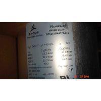 EPCOS电容器 中国供应商