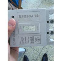 温州激光打标机塑料打标流水线激光打标机