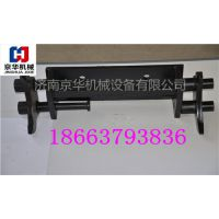 热卖30T刮板输送机固定架 刮板机分链器