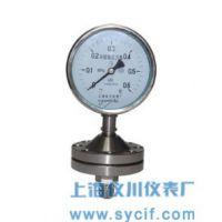 上海仪川仪表厂 厂家直销 YPF系列膜片压力表 YPF-100A