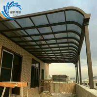定做雨棚遮阳棚 户外阳台挡雨棚窗棚耐力板 铝合金露台棚透明