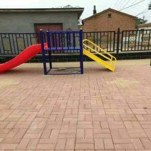 七台河公园健身器材价格优惠,室外健身路径平步机沧州奥博,批发商