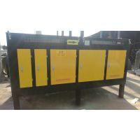 uv光氧净化器厂家企业环保设备废气处理设备
