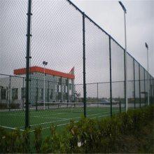 篮球场围网生产 网球场围网价格 工地围挡广告牌