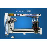 万发机械MZ73213三排钻四排钻 数控板材打孔机多排钻