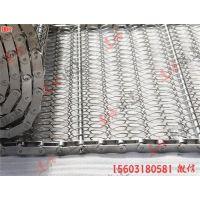 网带,金属输送带厂家(图),304不锈钢输送网带