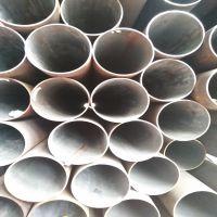 宝钢无缝钢管 20#材质 规格齐全 现货销售 量大从优