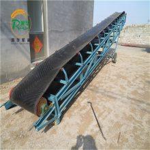 谷子皮带输送机 煤灰渣子传送机 装卸车用输送带