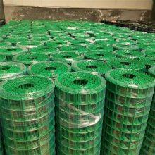 涂塑荷兰网 特价荷兰网 绿色防护铁丝围栏网