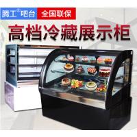 腾工智能商厨SDF-15A 蛋糕展示柜台式冷藏保鲜柜面包