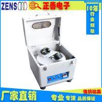 正思视觉全自动锡膏搅拌机ZS-303 smt锡膏搅拌机