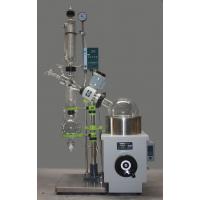 OLABO厂家直销10L旋转蒸发仪RE-1002