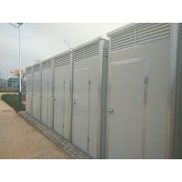 济南销售移动厕所移动卫生间可定做厂家直销
