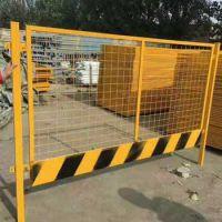 工程专用基坑护栏 带警示语安全防护栏 建筑施工临边围挡 厂家供应