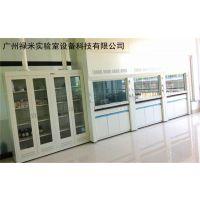 选实验室通风柜就到广州禄米实验室家具厂