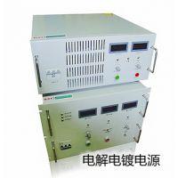 哈尔滨大功率电解电源10V3000A电解整流器 凯德力厂家直销 质量好