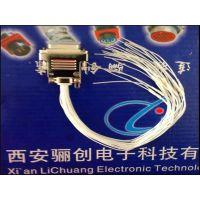 骊创矩形连接器J30J-25TJK1-A 插头插座