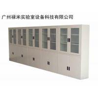 订制实验室全钢药品柜,找广州禄米