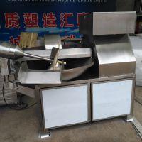 供应台烤肠加工设备 丸子加工设备 80型斩拌机