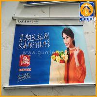 上海厂家生产 广告挂画写真喷绘打印高清打印上下配铝合金挂杆质量好