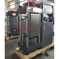 河北建仪 混凝土抗压强度试验机 2000KN电液式压力试验机 厂家直销