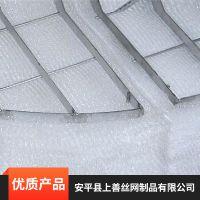 耐酸碱性标准型丝网除沫器除雾器 PP塑料防水透气 安平上善定做