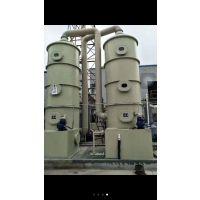 供应氨氮吹脱塔 玻璃钢酸雾净化塔