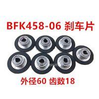 德国INTORQ/LENZE BFK458-10E BFK458-06E电磁失电制动器刹车片