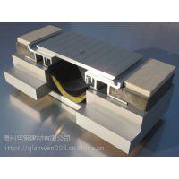 南京地面铝合金变形缝厂家