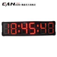 赣鑫GO6T-8R室外8英寸马拉松LED计时器户外比赛提醒器秒表