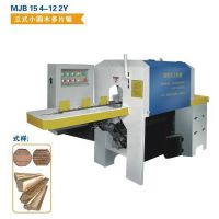 厂家批发原木多片锯锯片 木工锯片 多片锯锯片 木工机械