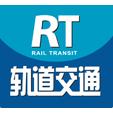 2017上海国际先进轨道交通技术展览会