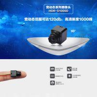 1000线带外壳宽动态可逆光彩色高清cmos监控摄像机 60fps