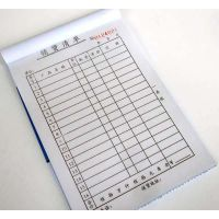 泗水县酒水单本制作-梁山点菜单定做厂家-汶上点菜单印刷