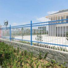 学校围墙栏杆价格 pvc围墙栏杆 养殖隔离网价格