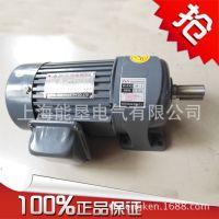 厂家直销PL18-100-3S3 100W卧式三相齿轮减速电机 上海能垦齿轮减速电机