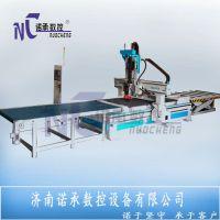 NC-1325V板式家具生产线设备木工数控排钻加工中心 橱柜衣柜下料机