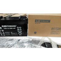 大力神蓄电池CD12-100LBT尺寸价格是多少